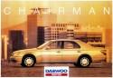 "Daewoo Chairman - ""koreański mercedes S klase"""