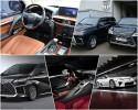 Najdroższe Lexusy