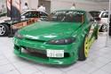 Nissan 200SX, drift