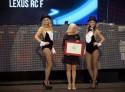 Luksus i osiągi - nagroda dla samochodu marki Lexus RC F