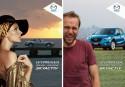 Mazda - Wyprawa Północ-Południe SKYACTIV