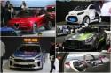 Motor Show 2019, targi motoryzacyjne