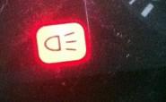 Spalona żarówka - Mazda